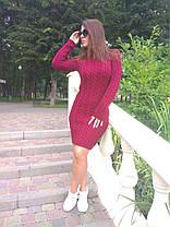 """Очень удобное и стильное вязанное платье ,размер единый 42-48. """"Чёрная пятница"""", фото 3"""