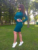 """Очень удобное и стильное вязанное платье ,размер единый 42-48. """"Чёрная пятница"""", фото 2"""