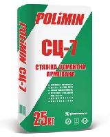 Cтяжка пола Polimin СЦ 7 армированная волокнами (финиш) (до 80 мм)
