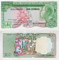 St.Thomas. / С. Т. Прінсіпі 100 Dobras 1982 P57 UNC