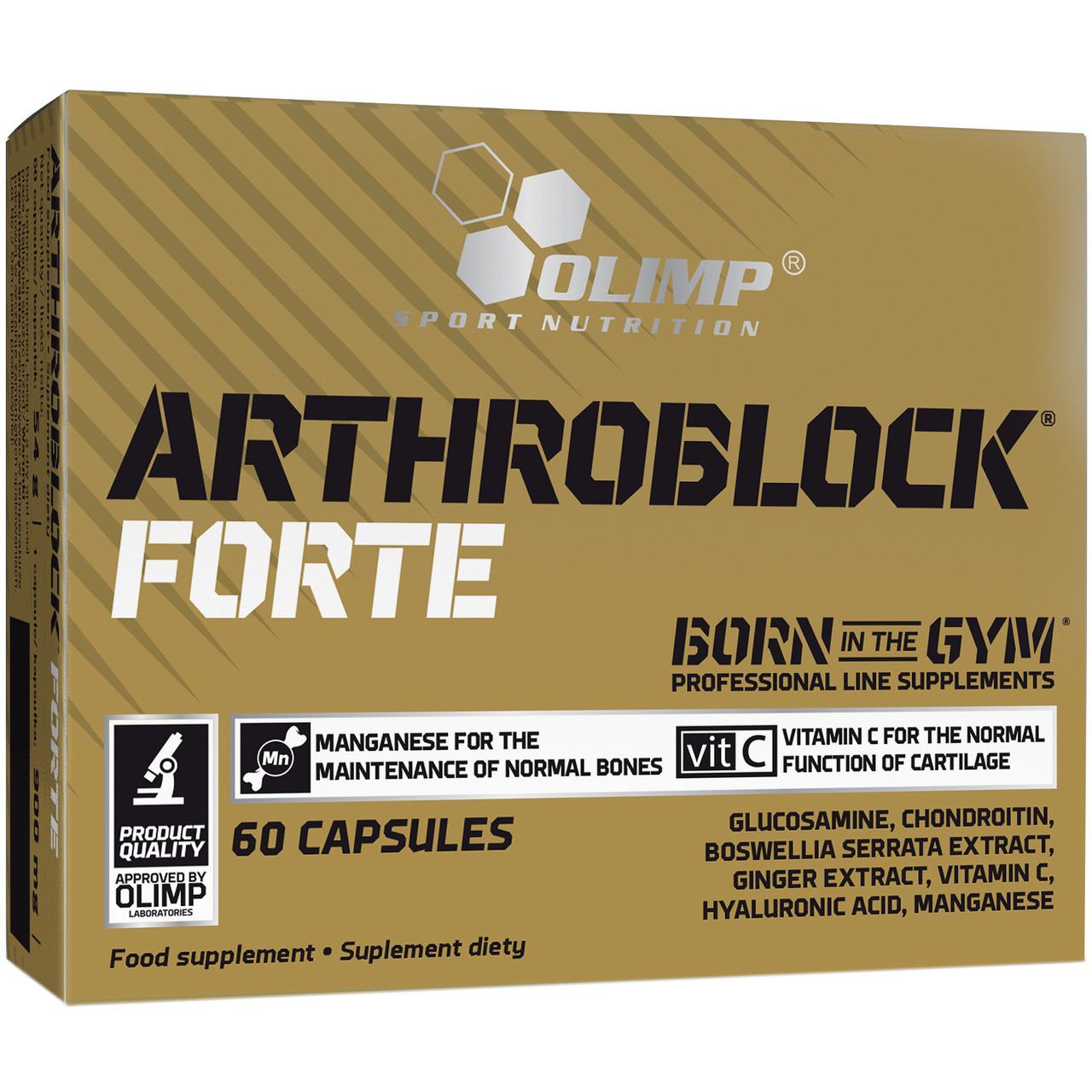 Arthroblock Forte Sport Edition (60 caps) OLIMP