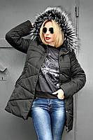Куртка зимняя Париж