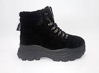 Женские зимние спортивные ботинки на шнурках  ТМ Lonza