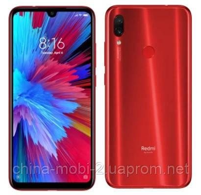 Смартфон Xiaomi Redmi 7 4 64Gb red