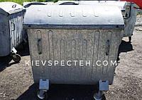 Евроконтейнер оцинкований 1100 литров для ТБО б/у