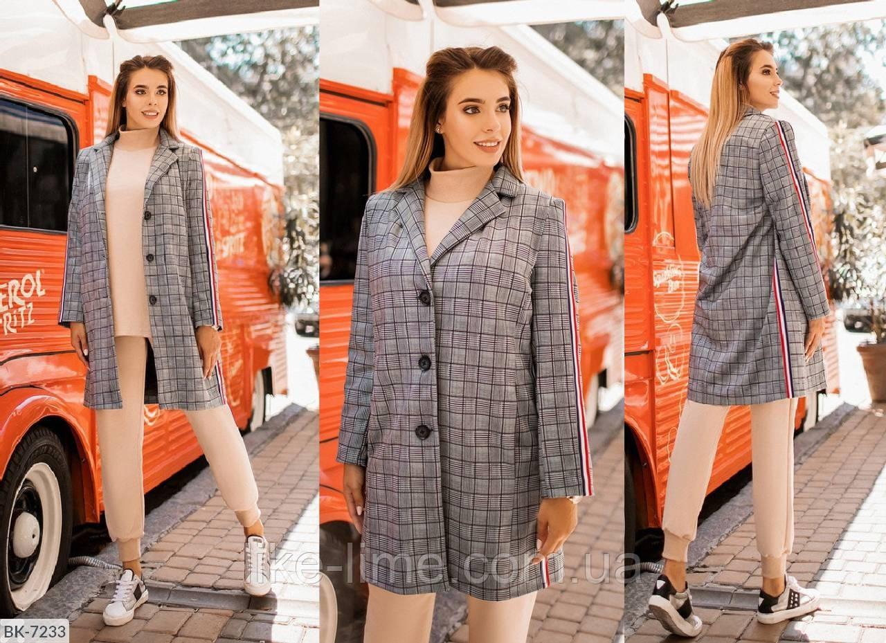 Женское пальто в клетку больших размеров