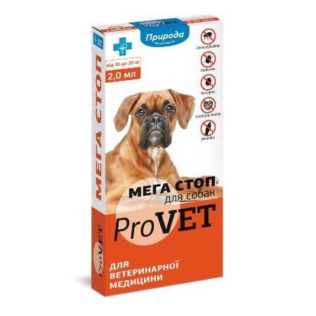 Мега Стоп  ProVET для собак 10-20 кг, 4 пипетки по 2 мл инсектоакарицид, антигельминтик