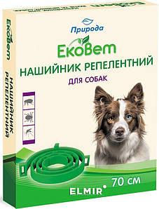 Ошейник ЕкоВет для собак 70 см