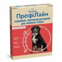 Ошейник Профілайн антиблошиный для собак крупных пород 70 см