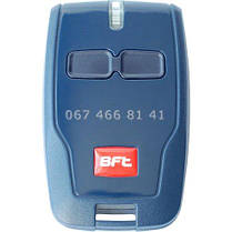 BFT ARES BT A1000 KIT автоматика для откатных ворот комплект, фото 3
