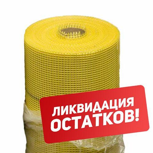 Фасадная сетка, плотность 160 г/м.кв. РАСПРОДАЖА!
