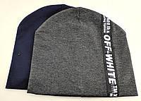 Оптом шапки с 50 по 55 размер трикотажная детская шапка головные уборы детские опт, фото 1