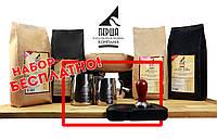Кофе натуральный в зернах 100% арабика 12 кг + в подарок набор бариста (темпер, коврик, питчер/молочник/джаг)