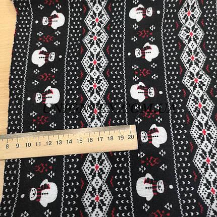 Трикотаж на меху принт снеговики Black, фото 2