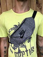 Поясная сумка серая в стиле Nike, 2 отделения (Бананка), из мессенджер pvc, банан, трендовая сумка, найк