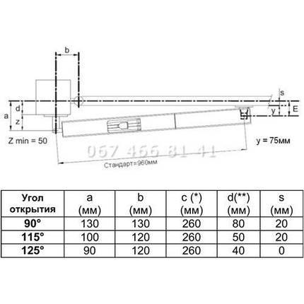 FAAC 400 CBAC автоматика для распашных ворот привод, фото 2