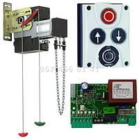FAAC 540 X BPR Kit автоматика для секционных ворот комплект
