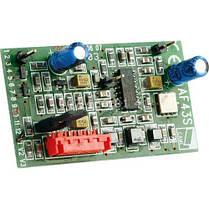 Came VER-1 3200 автоматика для секционных ворот комплект, фото 3