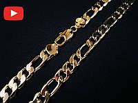 """🔥✅Цепочка """"Фигаро"""" толстая. Позолота 18 К Xuping, медицинское золото, хьюпинг, XP, ювелирная бижутерия"""