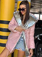 Женская двухсторонняя зимняя куртка зефирка из лаковой плащевки 7101111