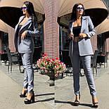 Женский брючный костюм с зауженными брюками и пиджаком 5810138, фото 4
