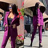 Женский брючный костюм с зауженными брюками и пиджаком 5810138, фото 5
