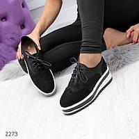 """Туфли женские   """"Lestra"""""""