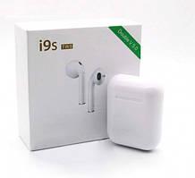 Беспроводные Bluetooth наушники HBQ i9s TWS V5.0 с чехлом White