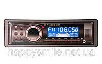 DEH-P6148UB автомобильная магнитола с прекрасным звучанием