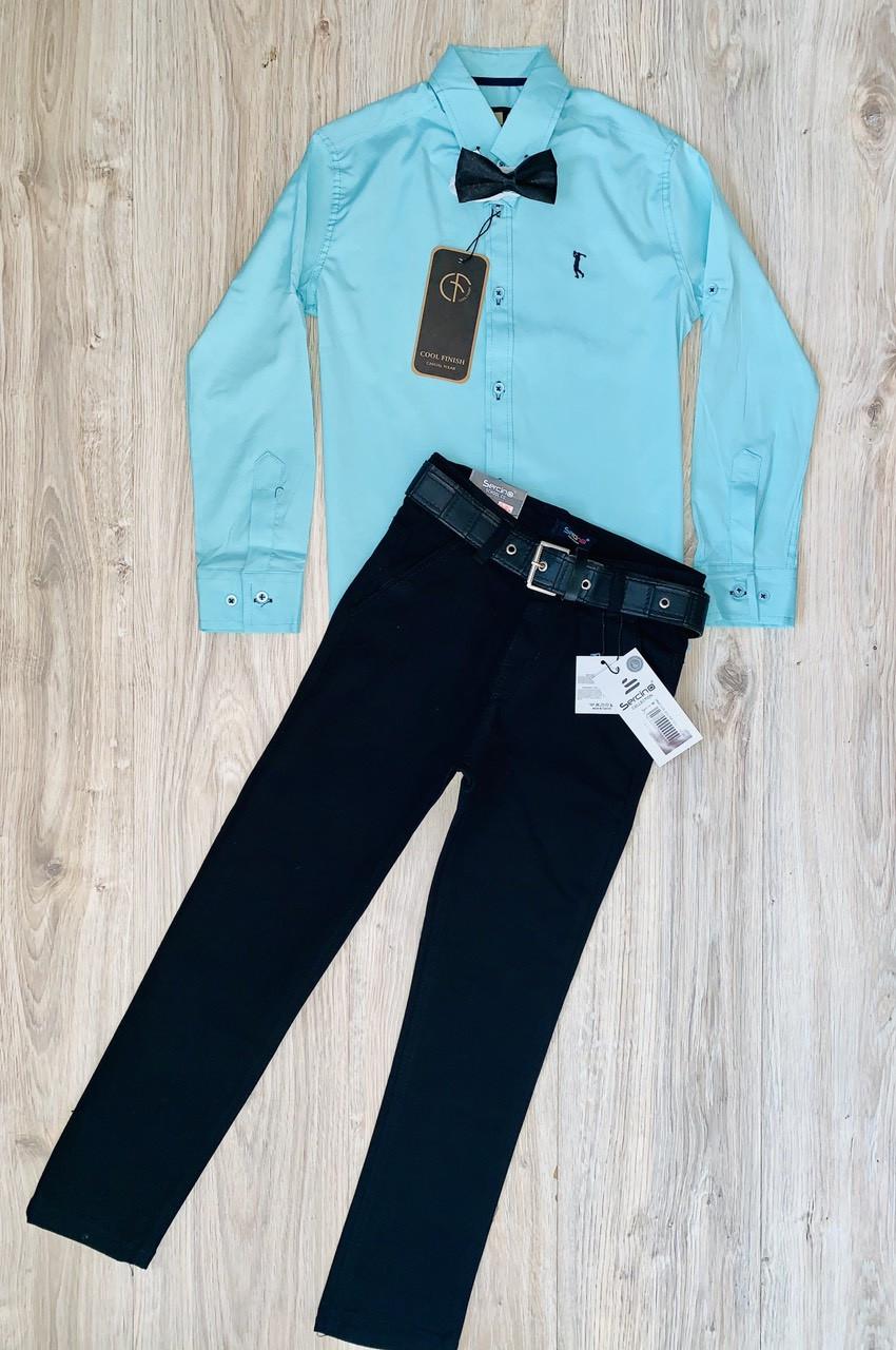 Нарядный костюм для мальчика: бирюзовая рубашка Cool Finish и брюки