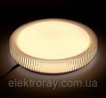 Светодиодный светильник Smart 48w Z-light, фото 2