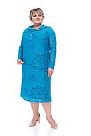 Платье длинное, большие размеры от 58 до 68