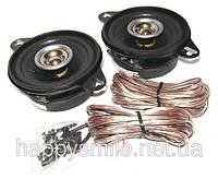 Автомобильная акустика «BM Boschmann PR-3577KW»