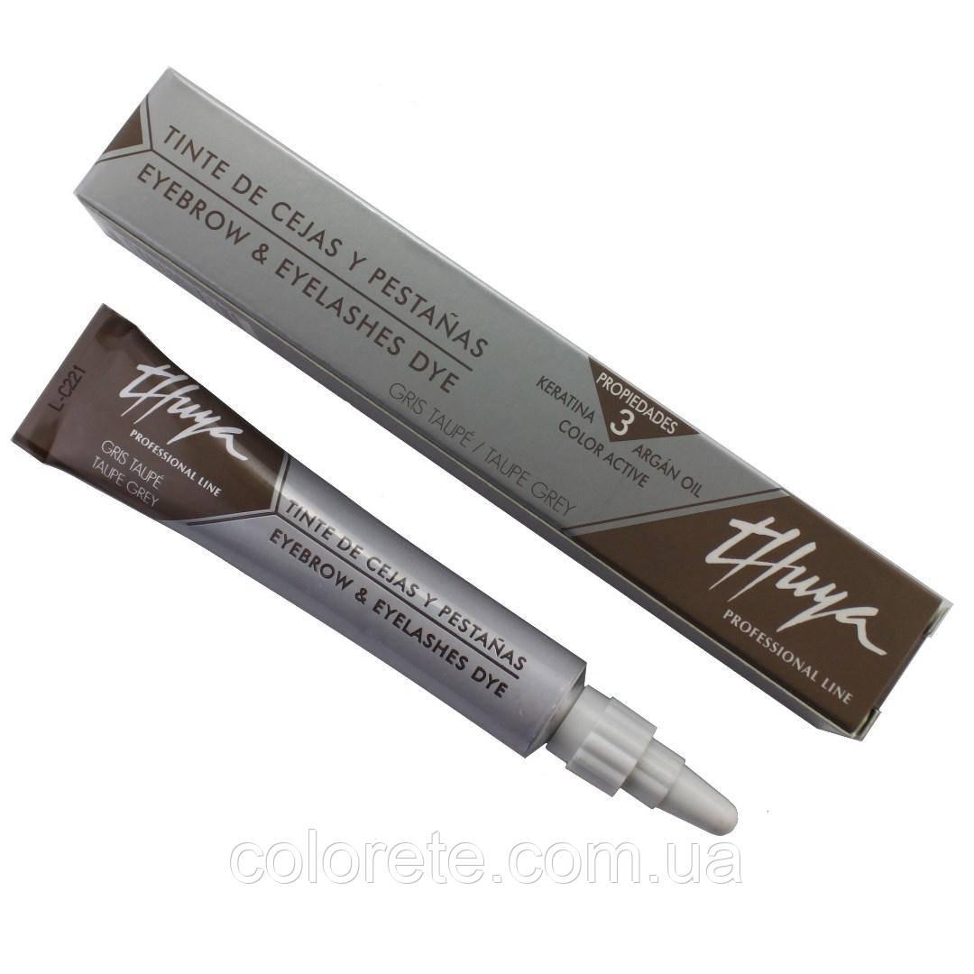 Краска Thuya Platinum для бровей и ресниц - Серый тауп