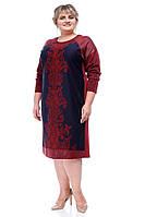 Платье, большие размеры от 62 до 66