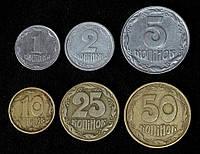 Набор монет Украины 1992-1994 г. 1,2,5,10,25,50 копеек (6 шт)