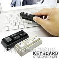 Канцелярский набор стилизованный под клавиатуру «клавиши»