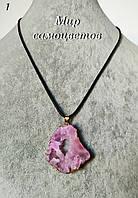 Кулон из натур. камня Жеода на кожаном шнуре.