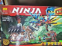 """Конструктор для мальчика """"Ninja"""" (1173 детали)"""