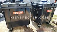"""Контейнер пластиковый ТМ """"SULO"""" с плоской крышкой."""