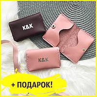 Картхолдер-визитница из натуральной кожи  от K&K! Ручная работа! + Подарок! Бесплатно подарочная упаковка!
