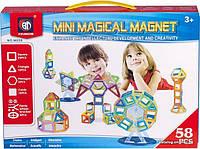 Магнитный конструктор для детей, 58 деталей, Haiyuanquan (M058)