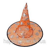 Шляпа ведьмы (прозрачная)