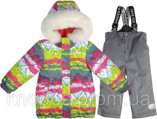 Зимний  комплект  из мембранной ткани для девочки,  Garden baby, размер 80