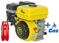 Бензо-газовый двигатель Кентавр ДВЗ-200Б LPG