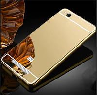 Чехол-бампер для xiaomi redmi 4a металлический зеркальный (золотистый)