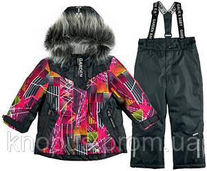 Зимний  комплект  из мембранной ткани на флисе для девочки,  Garden baby, размеры 128, 134