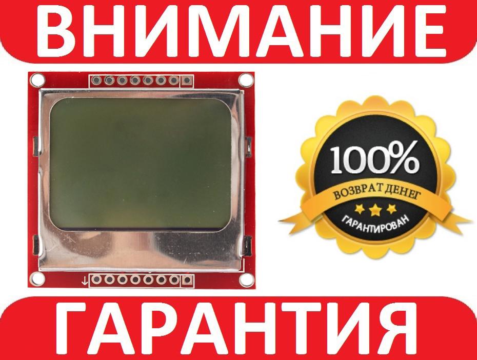 Дисплей LCD Nokia 5110 84x48