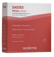 Сыворотка мгновенного действия Sesderma DaeSes с ДМАЕ для всех типов кожи 5 х 2 мл