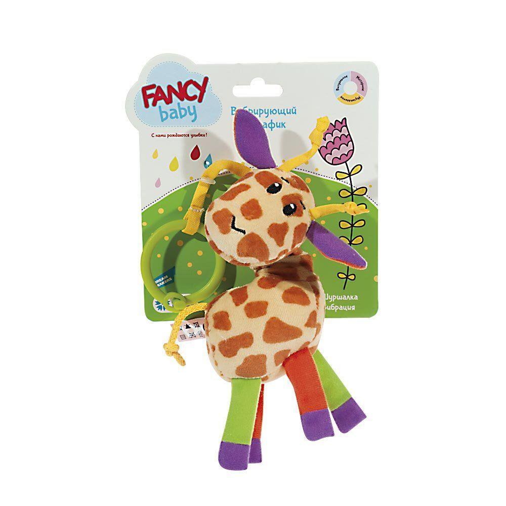 Развивающая игрушка-подвеска Fancy Baby вибрирующий жирафик (VIBR0)